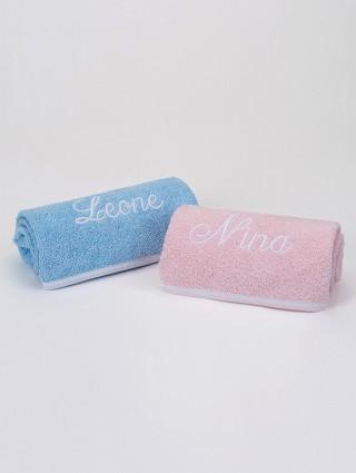 Asciugamano Baby personalizzato